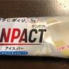TANPACT(タンパクト)のホワイトチョコレートアイスバーは安心美味しい!