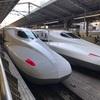 久々に新幹線で