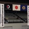 広島市少年剣道錬成大会