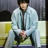 中村倫也company〜「ロケーションのカラーがきれいです。 」