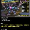 level.195【雑談】凶エスターク