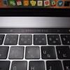 Macbook Pro 15-inch(2017)買ったった