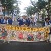今年も「九条連」が紀州おどり(第48回 2016年8月6日)に参加します