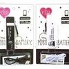 【モバイルバッテリー】ダイソー300円モバイルバッテリー人気で売り切れ