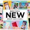ドコモが、2017年冬-2018年春モデルを発表。Xperia XZ1 SO-01K、Xperia XZ1 Compact SO-02K、Galaxy Note8 SC-01Kなど