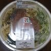 【セブンイレブンの旨辛台湾まぜそば】大学時代セブンイレブンのお弁当を毎日食べていた私が本気でレビュー