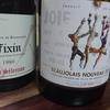 2018年ボジョレーヌ―ヴォを1980年の古酒と比較してみたの巻