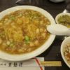 船橋の中国料理店東魁楼 老舗ですが今風の本格中華が楽しめました。@中華料理 東魁楼本館 千葉県船橋市 初訪問