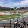 高松宮記念杯競輪 GⅠ