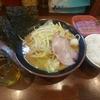 鶴川【大岡家 鶴川店】厳選味噌ラーメン(並) ¥790+ライス ¥100