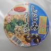 姫路市別所町小林のトライアルで「イトメン しじみラーメン カップ」を買って食べた感想