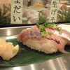 魚がし日本一 麹町店