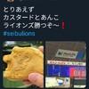 お菓子   Sweets