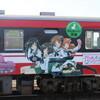 鹿島臨海鉄道は黒字維持も、課題山積
