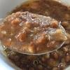 忙しい女性の味方!オーガニック豆のレトルトスープ、『ダルーラ』にアボガドを投入!美味しかったよ☆