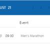 リオ五輪男子マラソンのコースと優勝候補予想について!放送予定やオッズも