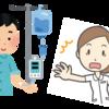 輸液ポンプ使用時の輸液セット間違いによるアクシデント