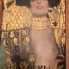 東京都美術館「クリムト展 ウィーンと日本 1900」で、クリムトの美しい絵を堪能する