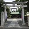 【御朱印】埼玉県 菖蒲神社へ参拝