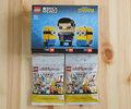 【LEGO】ミニフィギュア・シリーズ「71030:ルーニー・テューンズ」とブリックヘッズ「40420:ミニオンズ」を購入!