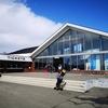 たんばらスキーパーク|デビューにおすすめ!スノーボード初心者に優しいスキー場:群馬県沼田市