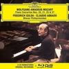 モーツァルト:ピアノ協奏曲第20番, 第21番 / グルダ, アバド, ウィーン・フィルハーモニー管弦楽団 (1975/2020 FLAC)