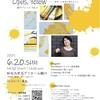 【op.Yellow】⑤ファウストとメフィスト