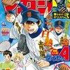 Kindle本 コミック新刊紹介 10月21日版