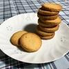 味噌おからクッキー