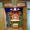 【御朱印】札幌市豊平区 豊平川神社
