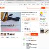 中国の便利グッズ グロメットをフレア状に加工する