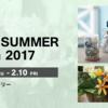 ≪お知らせ≫゜.;・゜*:。東京堂 SPRING & SUMMER  Collection 2017。:*゜・;.゜