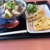鴨ねぎうどん@丸亀製麺 アリオ札幌店