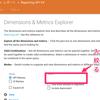 Google Analyticsのランディングページのデータを取得する