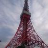 東京タワーに行ってきました