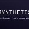 Synthetix暗号化プロトコルの記述