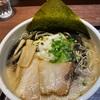 札幌「麵屋 海猫」白湯醤油ラーメンも美味かった!