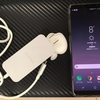 【Galaxy Note 8】ドコモの急速充電器「ACアダプタ06」5V/3Aは激速で充電できるかな?