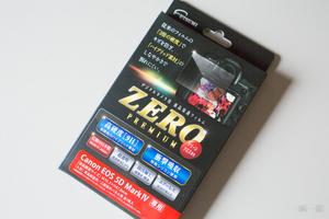 ガラス並の高硬度9H 一眼カメラ液晶保護フィルムがめっちゃきれいでいい!