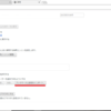 FirefoxからGoogle Chromeへ