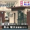 海上自衛隊函館基地隊所属の海士長、強制わいせつなどの疑いで逮捕