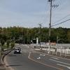 京内橋(木津川市)
