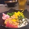4/26(水)オープン『ゆず庵』名古屋平針店