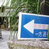長野県インデックス