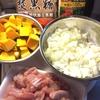 《オトコ飯》ホワイトデーにお野菜ドロドロカレーを作ろう。