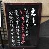 新梅田食道街、たこ梅さんに惹かれる #osaka   #新梅田食道街 #たこ梅 #おでん