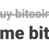 【文系サラリーマンでもできる】Raspberry Pi4でビットコインのフルノードを建ててみた!