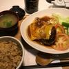Rice Cafeでハンバーグ定食