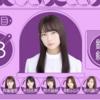 推しメンが初めて選抜に入りました 〜乃木坂46 21stシングル選抜発表について〜