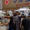【188日目】奄美大島出身の祖母から習った我が家の正月料理のご紹介。